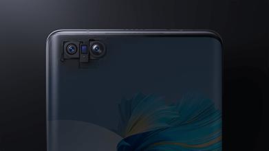 Huawei Mate 40 Pro: Kamera